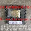 江苏冲床刹车片,现货供应日本,台湾冲床摩擦片,来令片,刹车板