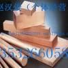 提供优质高铍铜 铍铜棒 铍铜板 铍铜带