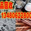 深圳南山收废品,南山回收废料