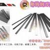 钛合金拉花钨钢,拉花模钨钢材料推荐,京都钨钢