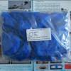 生产销售硫酸氧钒,钒电解液