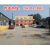 供应聚合物改性水泥砂浆生产厂家-环氧树脂界面剂-封闭剂