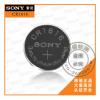 日本原厂进口Sony索尼CR1616锂锰扣式电池