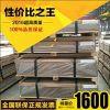 湖北_铝板多少钱一吨_铝板生产厂家