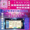 盈乐互娱提供专业赢乐棋牌下载服务,用心服务于客户